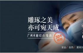 南昌禾丽整形好吗技术怎么样:哪里做双眼皮手术比较安全呢