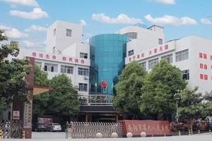 二度烫伤该怎么处理_南阳市第六人民医院