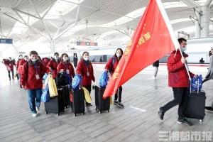 中南大学湘雅医院6名援黄冈医疗队员凯旋回湘