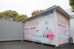方舱CT90小时装置安排妥当坐落离浦东机场最近的医院