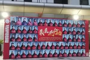 73名上海最美逆行者免除会集阻隔医院举办了一场典礼