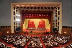 中国人又揭示了领先世界的重大发明和发现