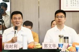 热烈祝贺|翼猫科技售后体系(APP)晋级评审会圆满成功