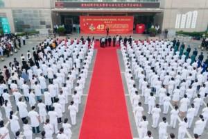 方针引领守正立异河南省肿瘤医院举办建院43周年纪念活动