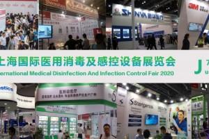 打造消毒用品行业盛会,上海国际医用消毒及感控设备展将于7月1日召开