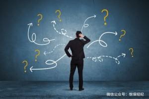 慢性肾脏病带病投保成功,理赔的时候会遭遇拒赔吗?