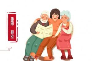 九九重阳久久关爱 美年大健康持续发力老年慢病管理