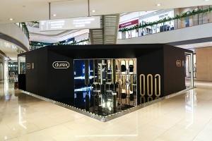 杜蕾斯001新品全球首发,打造跨界时尚概念店