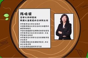 北京矮小症儿童去哪里可以做常规检査?