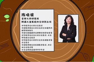 北京哪里可以看孩子生长发育问题?